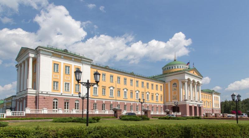 Резиденция Главы Удмуртии