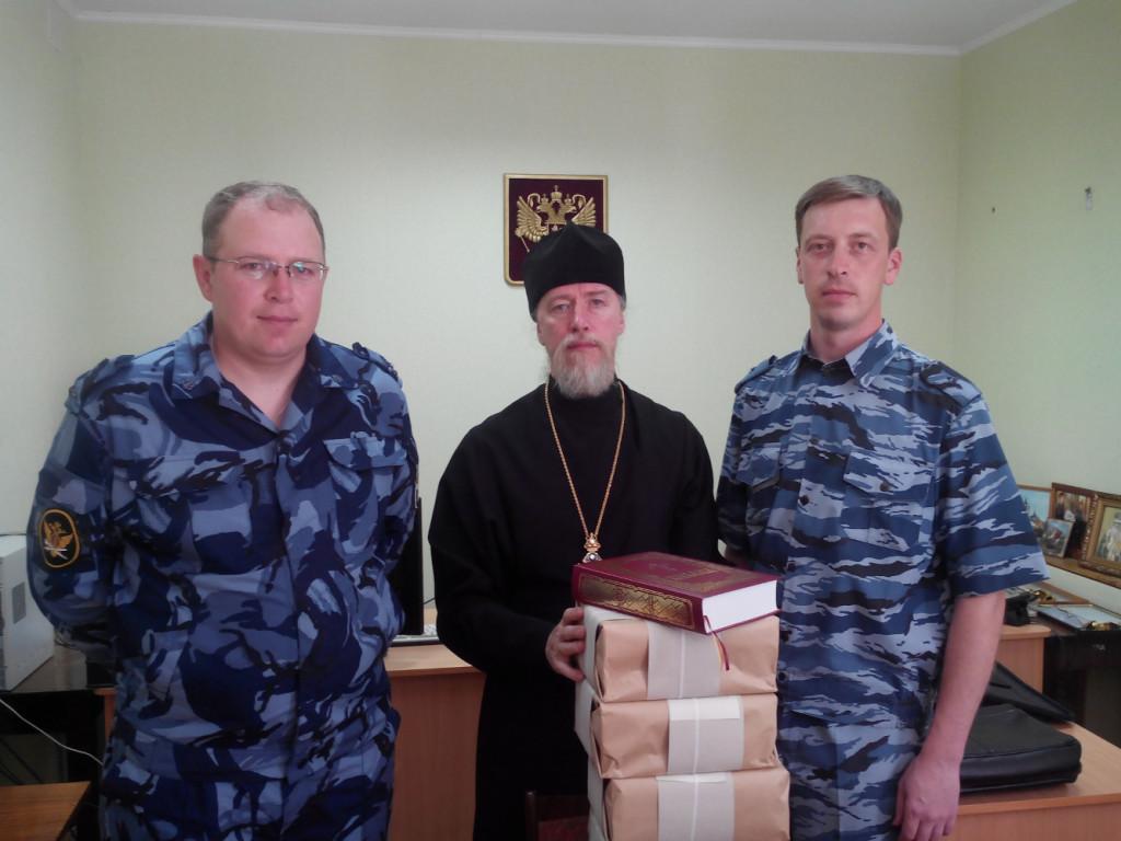 УФСИН по УР получил в дар перевод библии на удмуртский язык