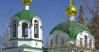 Храм Царственных Мучеников, г. Ижевск