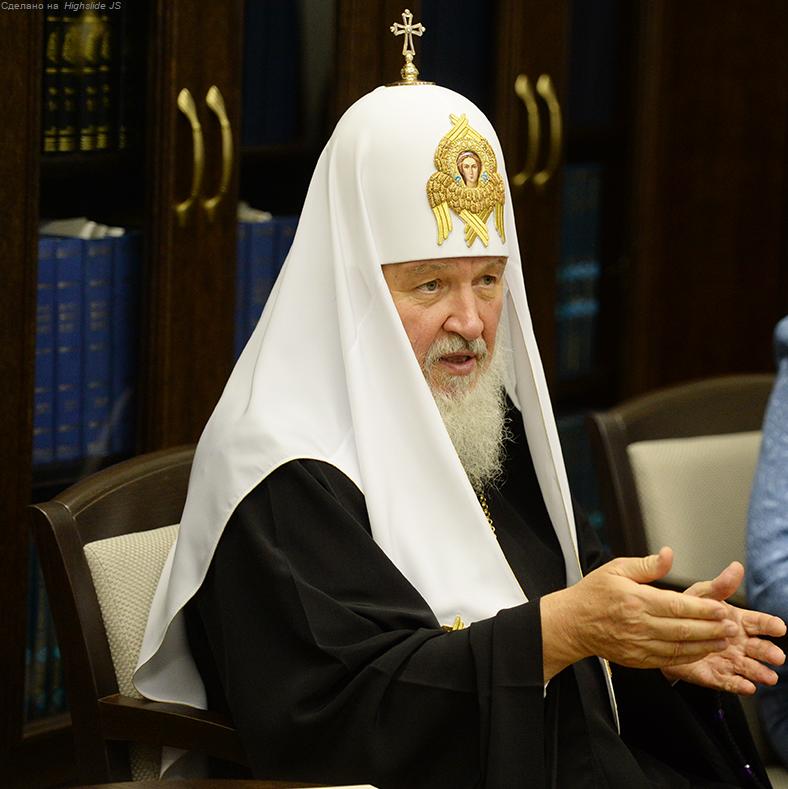 Святейший Патриарх Кирилл: Невозможно прекратить войны в мире нелюбви