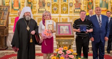 День семьи, любви и верности отметили в Ижевске