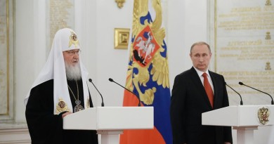 В Кремле состоялся торжественный прием по случаю 1000-летия преставления равноапостольного князя Владимира