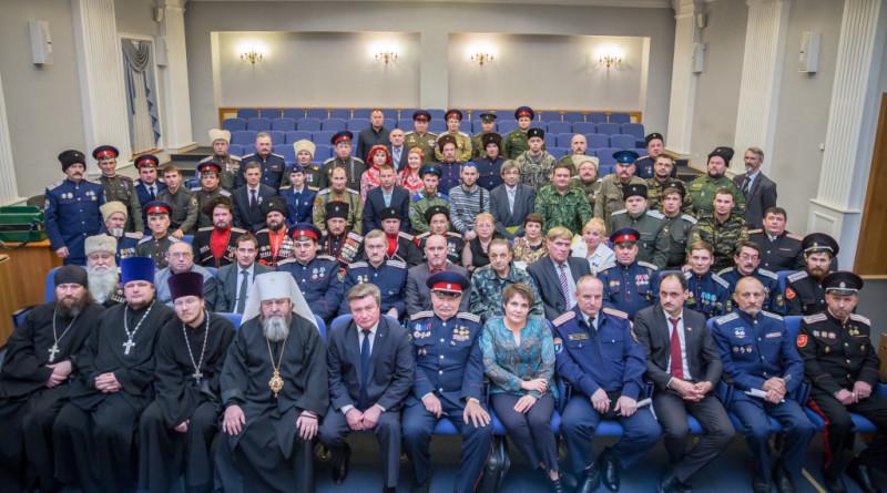 В Ижевске прошел Республиканский форум казачества