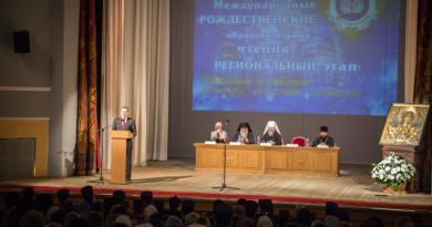 В Ижевске состоялся региональный этап Международных Рождественских чтений