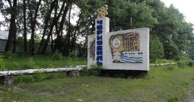 Авария на ЧАЭС дала возможность явить силу любви, самопожертвования и солидарности. Фото Foma.ru