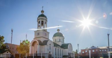 Престольный праздник храма св. прав. Иоанна Кронштадтского п. Ува