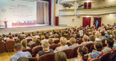 Митрополит Викторин принял участие в Августовской конференции учителей