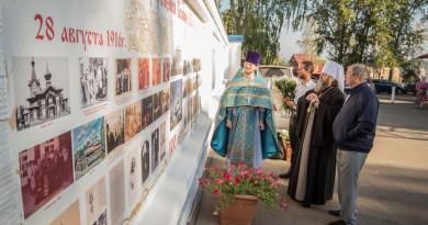 В Ижевске отметили 100-летие храма в честь Успения Божией Матери