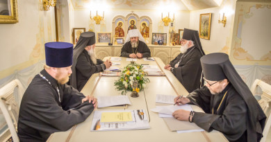Состоялось архиерейское совещание