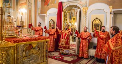 Малый престольный праздник Михайловского собора