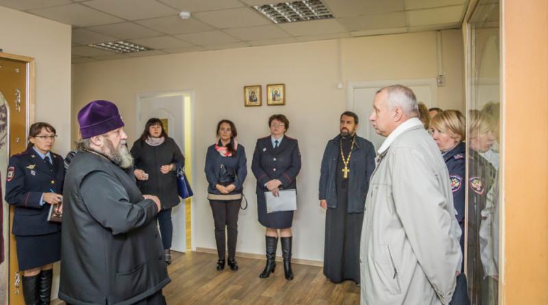 Православный реабилитационный центр