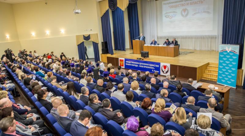 Представители епархии приняли участие в форуме «Общество и власть — 2016»