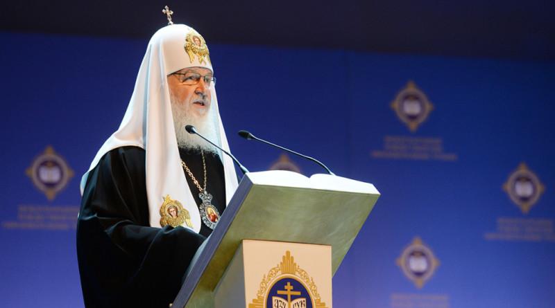 Фото пресс-службы патриарха Московского и всея Руси