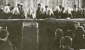 Во «ВКонтакте» открылась группа о наследии Собора 1917-1918 годов