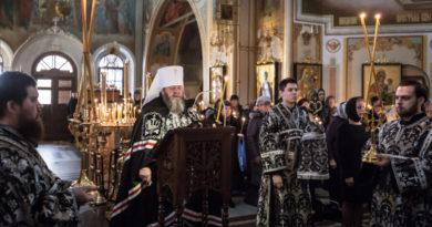 Чтение первой части канона преподобного Андрея Критского