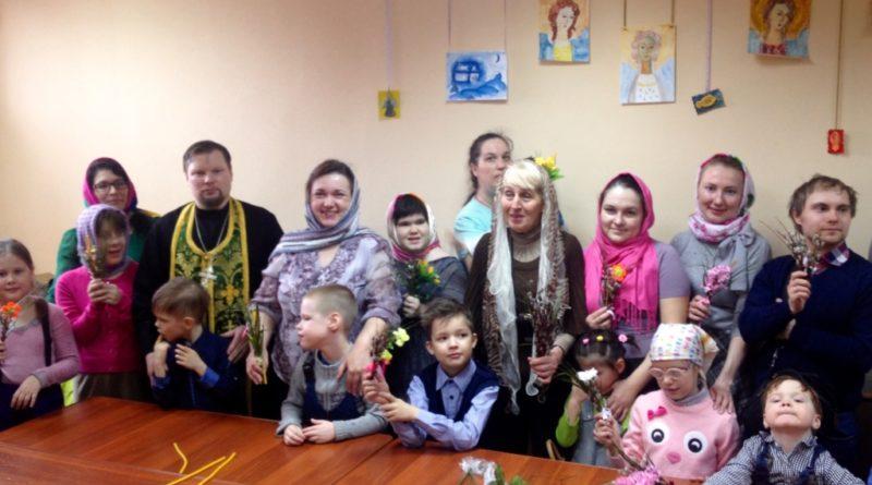 Мастер-класс по изготовлению букетов из вербы для детей – инвалидов по зрению
