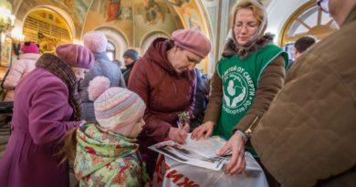 В Вербное воскресенье волонтеры движения «За жизнь» собрали 3000 подписей