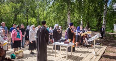 В Ижевске состоялся молебен на месте строительства храма свт. Луки Крымского