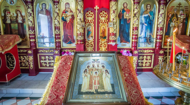 Память святых Царственных страстотерпцев