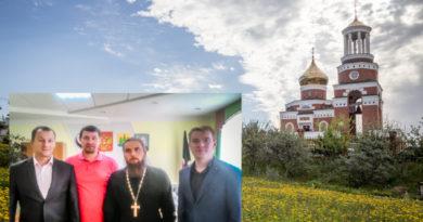 В Администрации Якшур-Бодьинского района обсудили вопросы духовно-нравственного просвещения