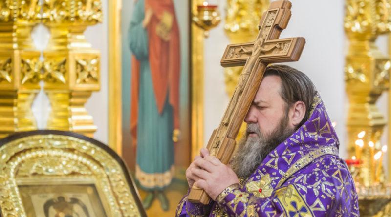 Чин Воздвижения Креста