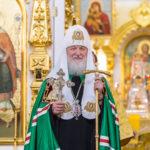 Обращение Святейшего Патриарха Кирилла по случаю Дня православной молодежи