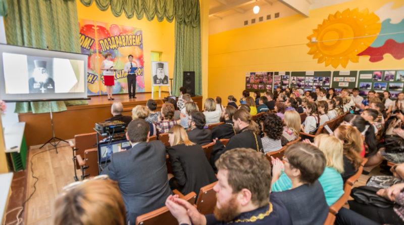Первый просветительский форум имени протоиерея Михаила Шерстенникова