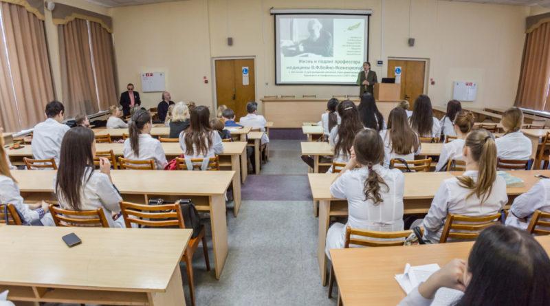 Публичная лекция, посвященная 140-летию со дня рождения свт. Луки Крымского