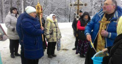 День праздника Крещения Господня в д. Гавриловка