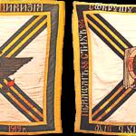 В Михаило-Архангельском соборе будет выставлена копия Георгиевского знамени Ижевской дивизии