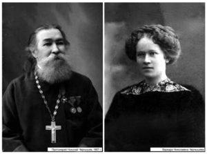 Воткинские новомученики прот. Николай Чернышев и его дочь Варвара включены в Собор новомучеников и исповедников Церкви Русской