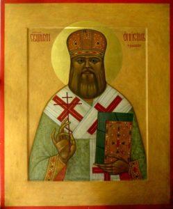 Епископ Воткинский, священномученик Онисим (Пылаев)