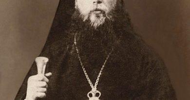 Епископ Ижевский Синезий (Зарубин)