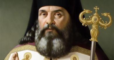 Великий просветитель удмуртского народа митрополит Вениамин (Пуцек-Григорович)