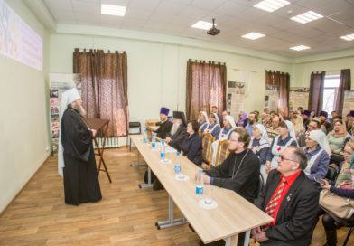 В Ижевске прошла межъепархиальная конференция по социальному служению