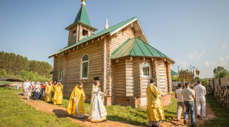 Совершено освящение храма трех святителей г. Ижевска