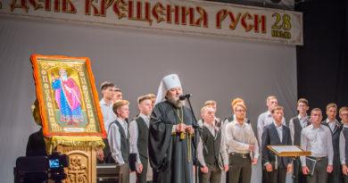 В День крещения Руси в Ижевске прошел традиционный концерт духовной музыки