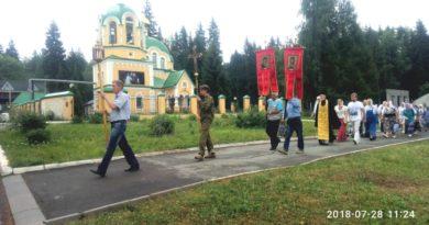 Крестный ход в День Крещения Руси в Индустриальном р-не Ижевска