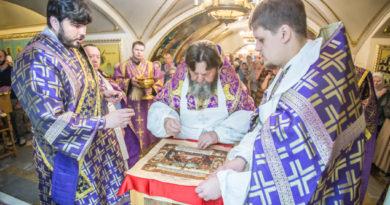 Состоялось освящение нижнего придела Александро-Невского собора