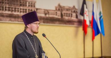 Священник принял участие в конференции, посвященной 100-летию Ижевско-Воткинского восстания