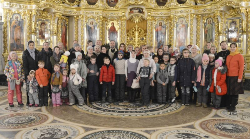 Экскурсия для особенных детей