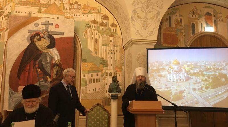 Митрополит Викторин принял участие в работе конференции «Прославление и почитание святых»