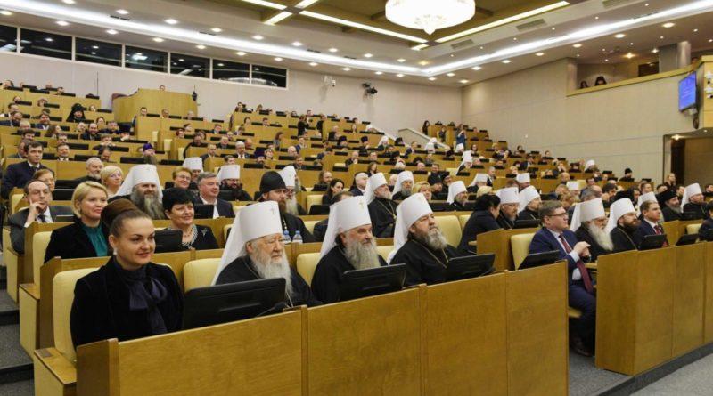 Митр. Викторин принял участие в VII Рождественских Парламентских встречах