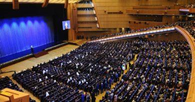 Священнослужители епархии приняли участие в акте, посвященном 10-летию Патриаршей интронизации