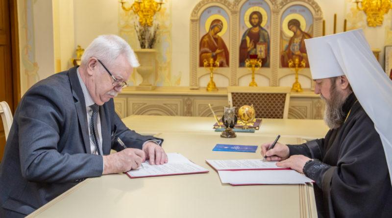 Подписано соглашение между Ижевской епархией и Уполномоченным по правам человека в Удмуртии
