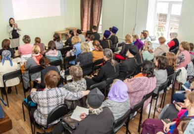 В Ижевске прошел семинар для участников конкурса «Православная инициатива на Удмуртской земле»