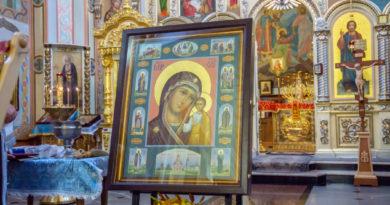 Освящение иконы в Казанско-Богородицком храме