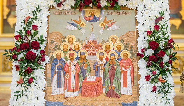 Собор святых земли Удмуртской