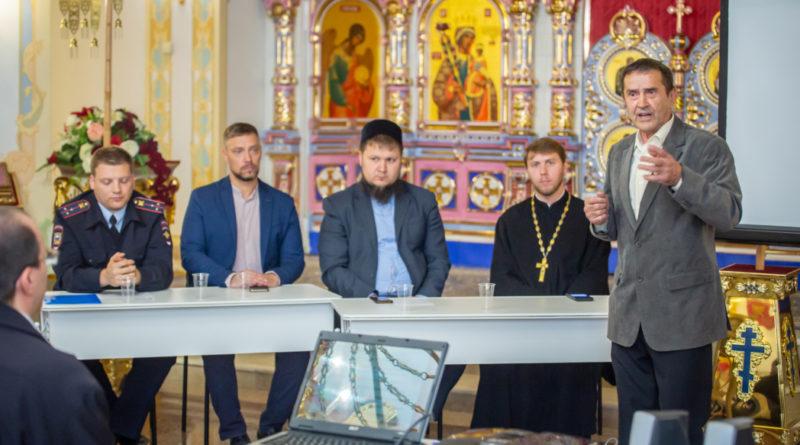 Круглый стол, посвященный Всероссийскому дню трезвости
