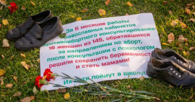 Акция «Они могли бы пойти в школу» на площадке «Сети парк»